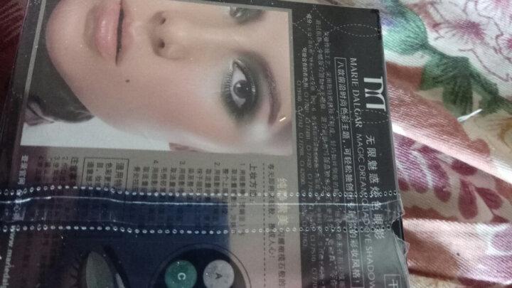 玛丽黛佳(MARIEDALGAR)无限魅惑炫色眼影 4g 06 纯静素美(非哑光 大地色 裸妆眼影盘 四色眼影 彩妆珠光) 晒单图