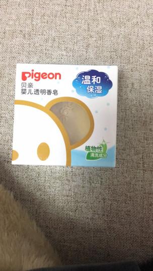 贝亲(Pigeon) 新生婴儿泡沫沐浴露 IA122透明香皂 70g 晒单图