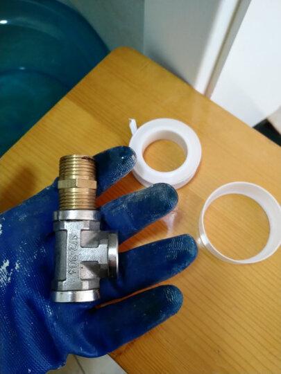 海尔(Haier)5升上出水电热水器 1600W速热 专利防电墙小厨宝 EC5U 晒单图