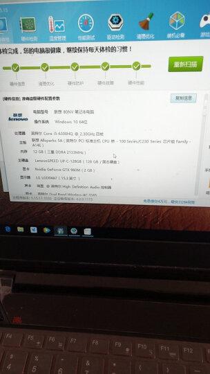 inficloud 三星笔记本内存条 DDR3 1600 2G 12800S 晒单图