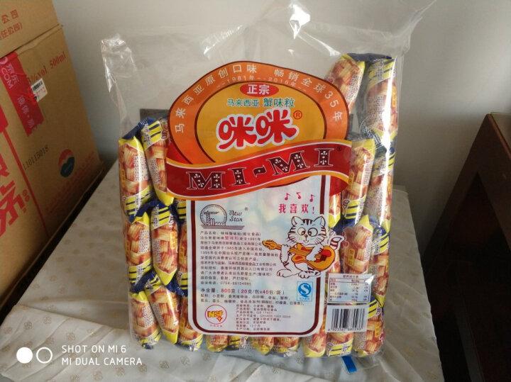 咪咪蟹味粒20g*40包 马来西亚风味零食 方形薯片 蟹味薯条 晒单图
