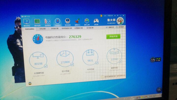 技嘉(GIGABYTE)GeForce GTX 1060 G1 GAMING 1594-1809MHzHz/8008MHz 6G/192bit绝地求生/吃鸡显卡 晒单图