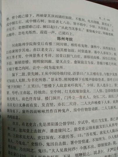 子不语/古典文库 晒单图