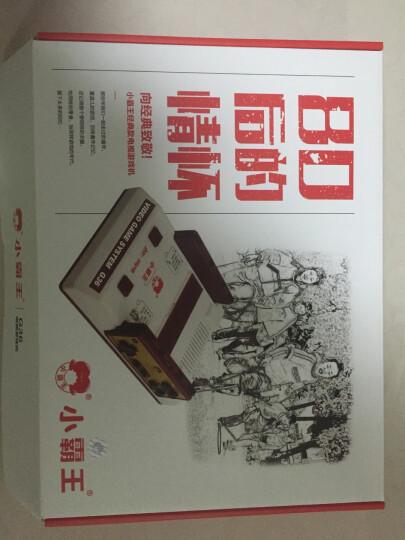 小霸王G60家用电视游戏机高清接口安卓智能游戏机G66网络机顶盒4k电视 任天堂fc红白机97街机 G66游戏机  增强版 套餐 晒单图