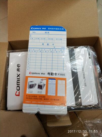 齐心(COMIX)F3505?100张/包 打卡纸 300g优质双面考勤卡钟卡纸 晒单图