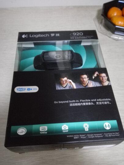 罗技(Logitech) C920 高清网络直播摄像头 主播电脑视频美颜斗鱼吃鸡摄像头 晒单图
