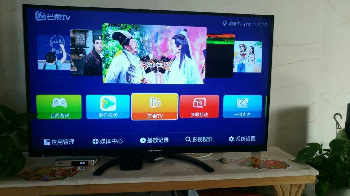 海美迪(HIMEDIA) Q5四代4K高清硬盘播放器 芒果嗨Q 安卓直播网络电视机顶盒子 赠2T硬盘+芒果年卡 晒单图