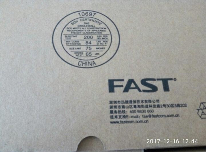 迅捷(FAST)FS08V 8口百兆VLAN交换机 晒单图