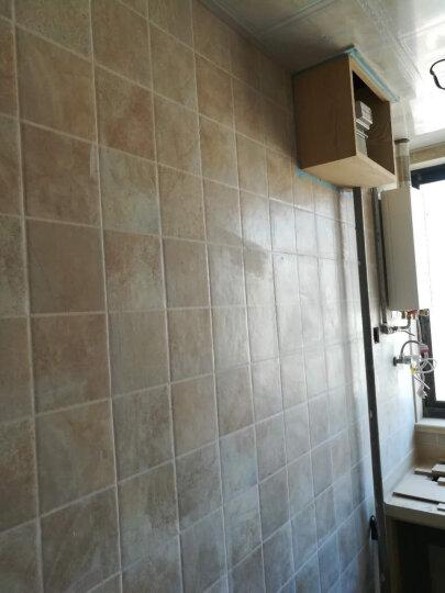 【青橙瓷砖】田园风格300x300厨房墙砖 卫生间墙面砖厕所阳台内墙砖 四宫格佛山釉面砖 300*70mm大腰线 晒单图