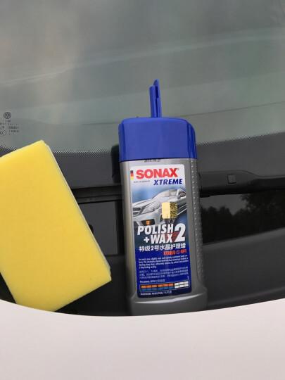 【德国进口】索纳克斯(SONAX)纳米汽车蜡漆面(液体巴西棕榈蜡)上光 次新车2号水晶蜡250ML 晒单图