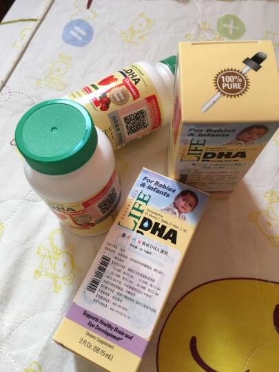 买1送1!童年时光CHILDLIFE 婴儿DHA胶囊婴幼儿童宝宝鱼油挪威婴儿dha 晒单图