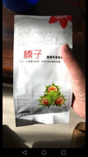 裕祥明 东北 野生榛子 250g 笨炒原味 东北特产干货 晒单图