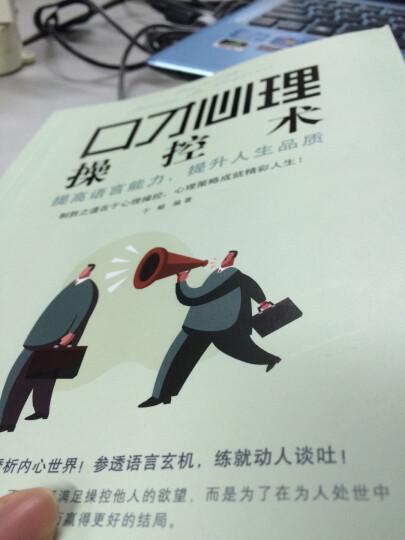 半小时漫画帝王将相 全套6册 少儿成语漫画书6-12岁小学生课外读物 中国历史古代科普三十六计漫画书 晒单图