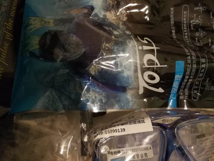 Topis TOPIS 平光/近视潜水镜 全干式呼吸管 浮浅装备 浮潜三宝套装 短脚蹼套装 蓝色207+蓝色短脚蹼 XL 晒单图