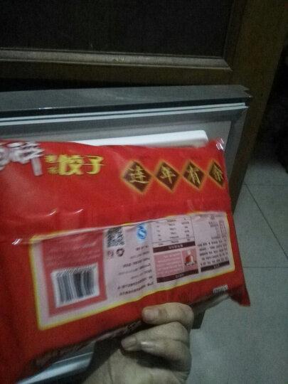 胶东鲅鱼水饺 360g/20个 手工饺子 速冻水饺 晒单图