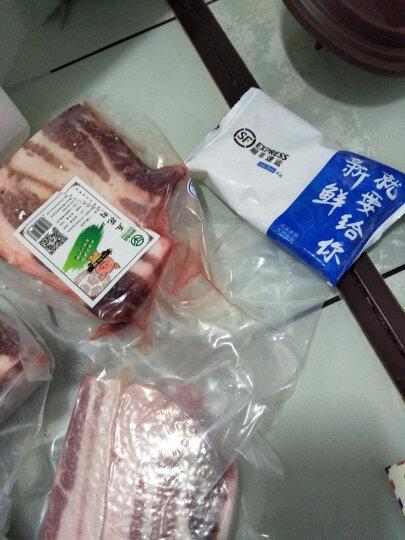 一口猪 五花肉 绿色食品 无抗生素猪肉 烧烤火锅生鲜食材 500g 晒单图