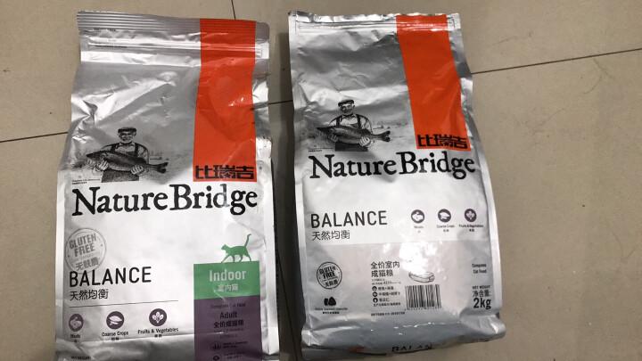 比瑞吉猫粮 天然粮 宠物室内成猫粮12kg 晒单图