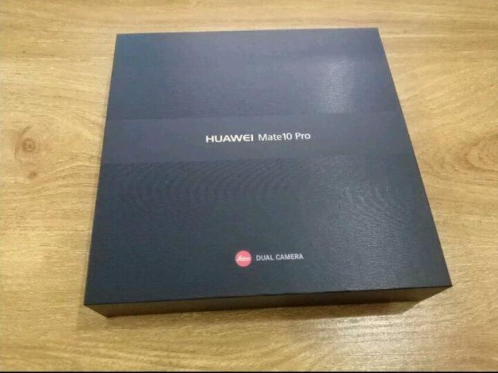 【VR眼镜套装】华为 HUAWEI Mate 10 Pro 全网通 6GB+128GB 宝石蓝 移动联通电信4G手机 双卡双待 晒单图