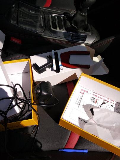 靓知渝手机WIFI隐藏式行车记录仪专车专用高清夜视宝马奥迪奔驰保时捷路虎丰田大众别克日产 凯迪拉克ATSL/XTS/SRX/XT5/CT6 单镜头+包安装+送32G卡 晒单图
