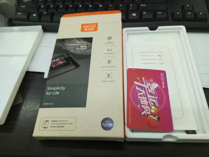 图拉斯 iPhone7/6s/8钢化膜苹果7Plus全屏全覆盖6D抗蓝光防爆玻璃手机贴膜 6P/6sPlus【黑色】蓝光款 晒单图