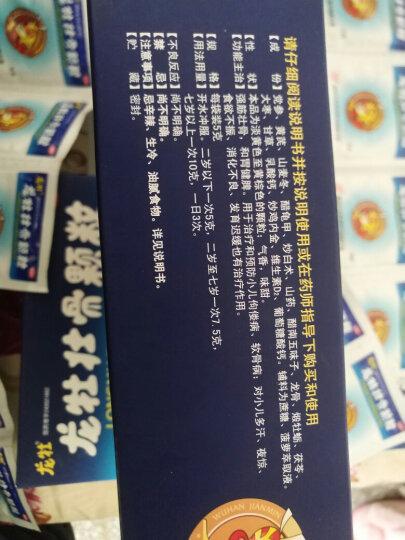健民 龙牡壮骨颗粒 5g*12袋 用于治疗和预防小儿佝偻病 软骨病 小儿多汗 夜惊 食欲不振 消化不良 发育迟缓 晒单图