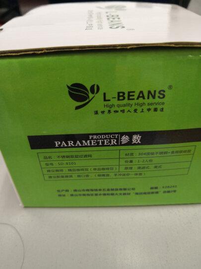 L-BEANS咖啡过滤网漏斗双层不锈钢过滤杯器 免滤纸咖啡壶手冲套装 咖啡滤网 细密滤网1-2人份 400ml分享壶 晒单图