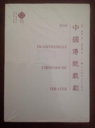 中国文学史(第6卷):中国传统戏剧 晒单图