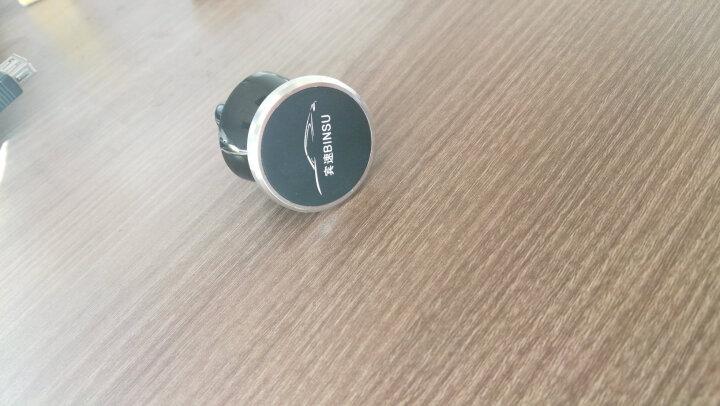 红频果宾速2018出风口卡扣式支架导航吸盘式磁性磁铁空调磁力车载手机座 气质银 晒单图