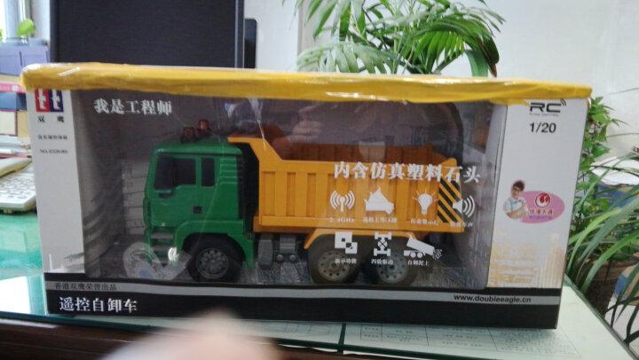 双鹰充电遥控车工程车仿真挖掘机汽车大号儿童电动玩具车 小号手柄版自卸车1:26 晒单图