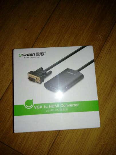 绿联(UGREEN)VGA转HDMI线转换器带音频口 高清视频转换线转接头 电脑笔记本连接显示器投影仪线 白 40263 晒单图