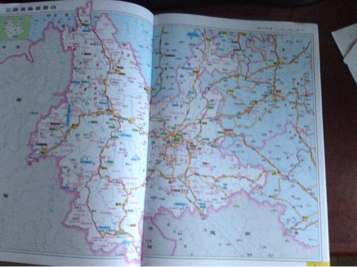 西南地区公路里程地图册:云南省(2015全新升级) 晒单图