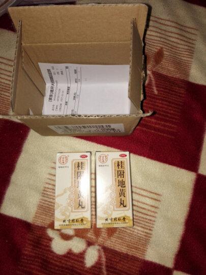 汇仁 六味地黄丸 8丸*90袋 1盒装1个月用量 晒单图
