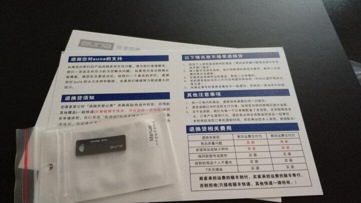 aune 奥莱尔/ S6 USB界面DSD解码耳放一体机 32BIT/384K 单端/平衡 解码器 银色 Silvery 晒单图