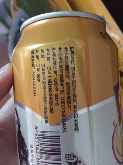 一枝笔 【莱阳馆】包邮芒果汁饮料果肉果味饮品 灌装245ml*24罐礼盒 晒单图