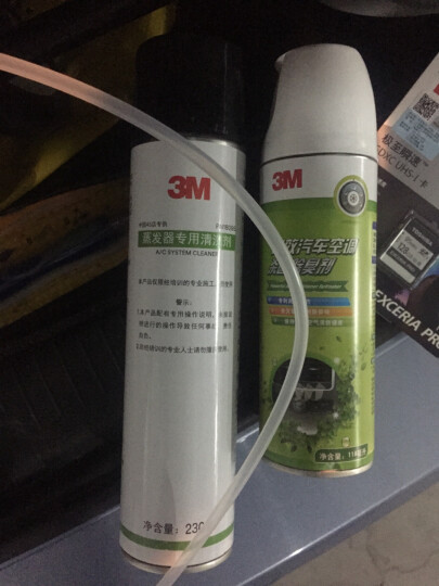 3M蒸发器清洗剂专业汽车空调清洗剂除臭剂 汽车空调蒸发箱清洗剂-180ML 晒单图