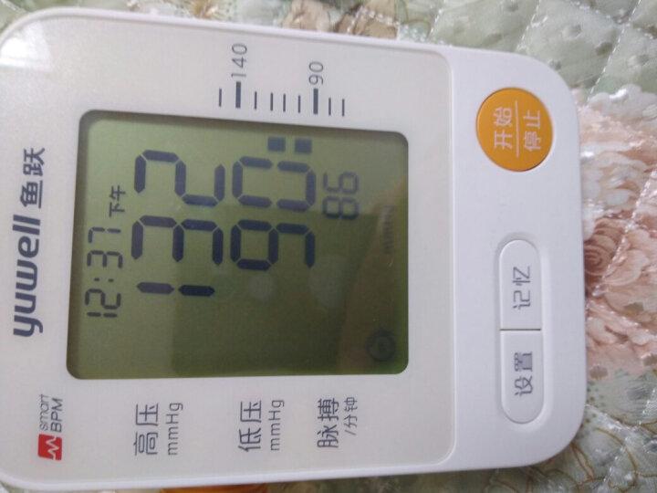 鱼跃(YUWELL)电子血压计YE690C家用智能上臂式测血压仪器 语音播报 高清背光 双人模式 礼盒装 晒单图