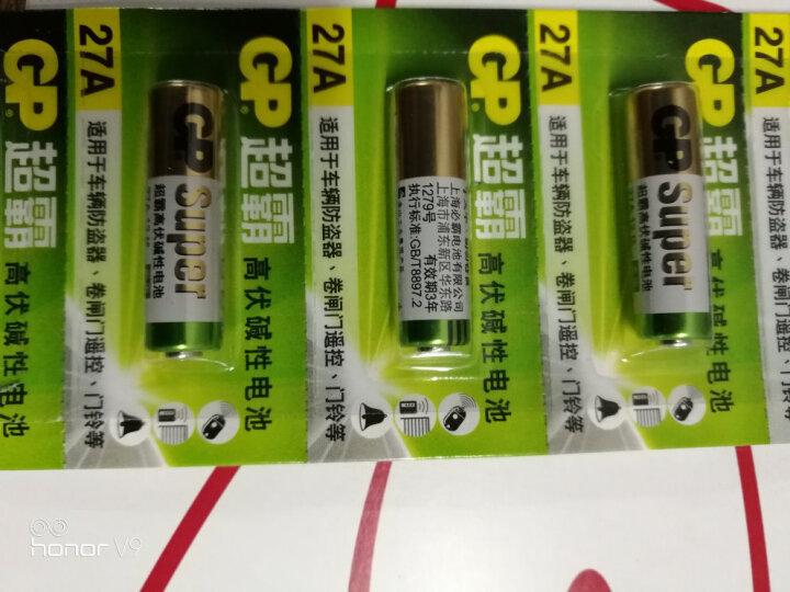 超霸(GP)15AU-2IL12碱性电池5号12节装照相机鼠标玩具剃须刀门铃医疗仪器电动工具AALR6 晒单图