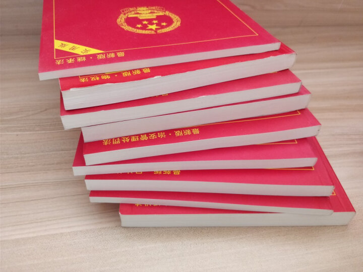 中华人民共和国物权法(最新版物权法 实用版) 晒单图