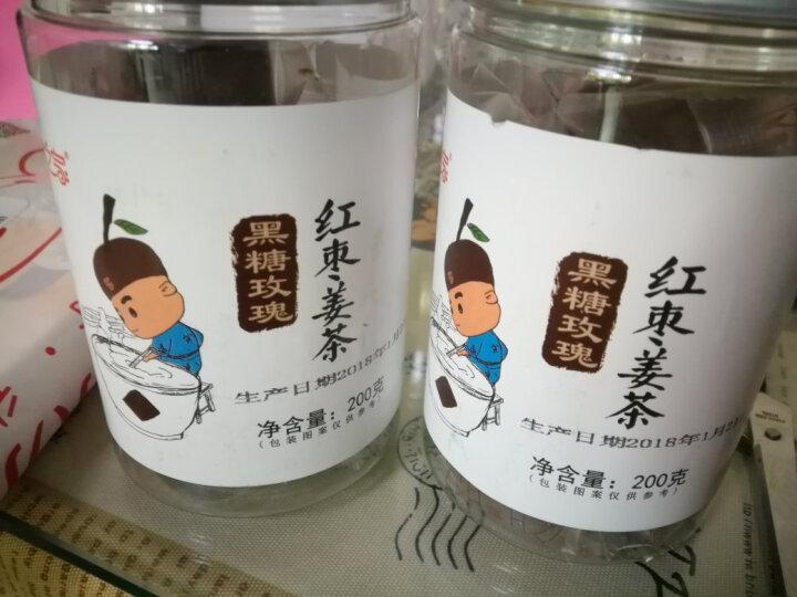 果然之家 玫瑰黑糖姜茶玫瑰花红糖手工制作玫瑰红枣黑糖块200g 晒单图