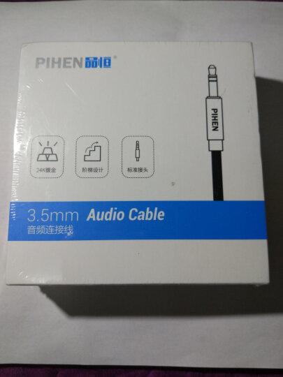 品恒(PIHEN)PH-YPX017 3.5mm转接线 国标转美标音频线 OMTP转CTIA互转 安卓苹果手机耳机互转 香槟金 晒单图