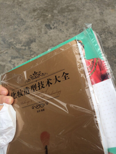 中式新娘化妆与造型实例教程 晒单图