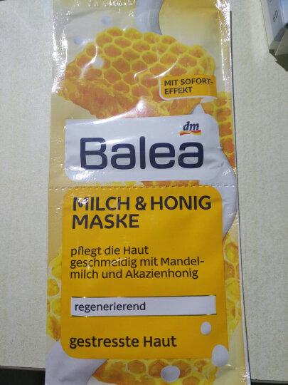 德国原装进口芭乐雅Balea 玻尿酸面膜保湿补水滋润去角质 金缕梅杏仁精华面霜一片装2*8ML 晒单图