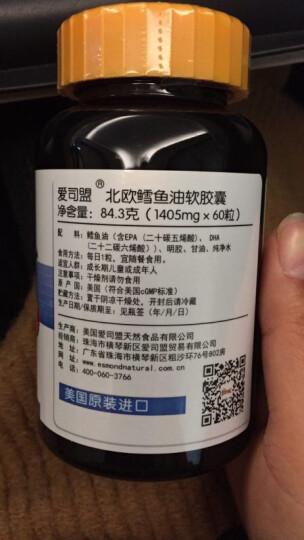 爱司盟 美国原装进口  成人鳕鱼油软胶囊老人中老年儿童青少年含鱼肝油主要成分。 晒单图