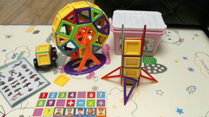 优乐博磁力片积木玩具 磁力棒磁性魔力磁片儿童益智磁力贴磁铁棒 哒哒搭男孩拼装建构片散片 【单片散片装】补充包正方形*10+三角形*20 晒单图