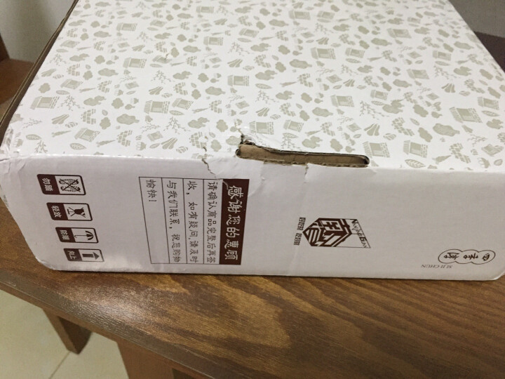 【南京馆】四季淳 咸鸭蛋 熟食65g 20枚真空礼盒  晒单图