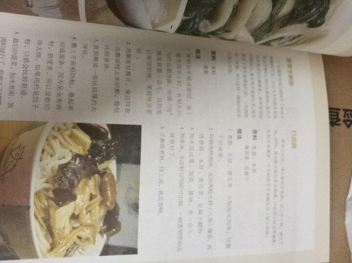 两个素食者的创意厨房 晒单图