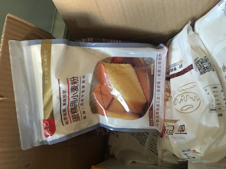 【巧厨烘焙】新良高筋粉 面包粉 披萨小麦面粉 面包机用粉500g 晒单图