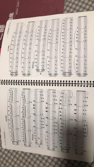 拜厄钢琴基础教程 晒单图