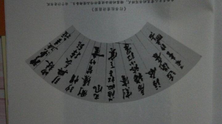 大师私淑坊·沙孟海讲授书法 晒单图