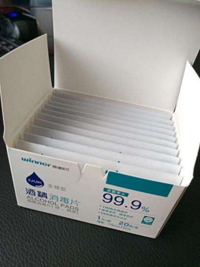 稳健(Winner) 酒精棉片 消毒湿巾  独立单片包装 手机屏幕伤口皮肤消毒片 多尺寸 晒单图